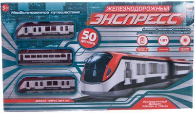 ABtoys Железная дорога Abtoys Экспресс 50 деталей, 176 см фото-1