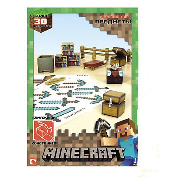 Сборная модель из бумаги MINECRAFT PAPERCRAFT Предметы 30 деталейМодели из бумаги<br>Характеристики товара:<br><br>• возраст: от 12 лет;<br>• материал: картон;<br>• комплект: 30 деталей, 21 лист конструктора, 10 блоков с наклейками;<br>• размер игрушки: 28х18х3 см.;<br>• размер упаковки: 31х22х5 см.;<br>• персонаж: Майнкрафт;<br>• вес: 300 гр.<br><br>Minecraf это популярная компьютерная игра с видом от первого лица. <br>    <br>В набор конструктора входят картонные заготовки элементов игрового мира и жителей, для того, чтобы собрать конструктор, ножницы не нужны. Детали игры выдавливаются из листа и собираются между собой. <br><br>Конструктор помогает развитию логики и моторики.<br><br>Конструктор из бумаги Minecraft можно купить в нашем интернет-магазине.<br><br>Ширина мм: 9999<br>Глубина мм: 9999<br>Высота мм: 9999<br>Вес г: 9999<br>Возраст от месяцев: 144<br>Возраст до месяцев: 216<br>Пол: Унисекс<br>Возраст: Детский<br>SKU: 7276667