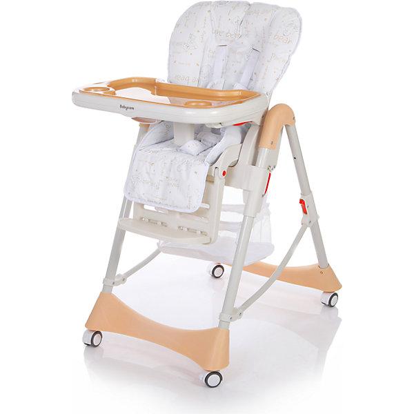 Стульчик для кормления Baby Care Love Bear, бежевыйСтульчики для кормления<br>Характеристики:<br><br>• регулируемая высота сиденья: 6 положений;<br>• регулируемый наклон спинки: 3 положения вплоть до горизонтального;<br>• регулируемая подножка;<br>• съемная столешница;<br>• дополнительный прозрачный поднос с углублениями для поильника и бортиками;<br>• 3 положения глубины столешницы;<br>• 5-ти точечные ремни безопасности;<br>• паховый ограничитель от соскальзывания вниз;<br>• сетчатый кармашек для игрушек;<br>• компактное складывание;<br>• устойчивость в сложенном виде в вертикальном положении;<br>• колесики для удобного перемещения по квартире: 4 шт. со стопорами;<br>• материал: алюминий, пластик, полиэстер;<br>• размер стульчика: 53х76х104 см;<br>• размер в сложенном виде: 53х30х114 см;<br>• ширина сиденья: 32 см;<br>• вес стульчика: 10,3 кг;<br>• размер упаковки: 51х29х75 см;<br>• вес в упаковке: 12,5 кг.<br><br>Напольный стульчик для кормления Love Bear Baby Care обладает регулируемой спинкой и подножкой, малыш может отдохнуть после еды или поиграть в ожидании обеда. Высота стульчика регулируется в зависимости от возраста ребенка. Сетчатый карман для игрушек позволяет иметь под рукой разные мелкие предметы, чтобы развлекать кроху. Колесики способствуют свободному перемещению стульчика по квартире. Стульчик для кормления компактно складывается для хранения и транспортировки. <br><br>Стульчик для кормления Baby Care Love Bear, бежевый можно купить в нашем интернет-магазине.<br>Ширина мм: 750; Глубина мм: 510; Высота мм: 290; Вес г: 10300; Цвет: бежевый; Возраст от месяцев: 6; Возраст до месяцев: 72; Пол: Унисекс; Возраст: Детский; SKU: 7277156;
