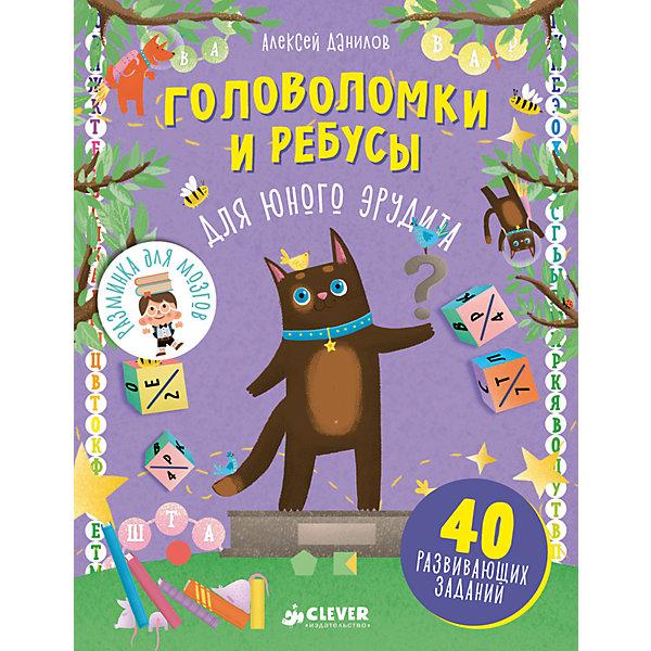 РдМ. Головоломки и ребусы для юного эрудитаВикторины и ребусы<br>Характеристики товара:<br><br>• ISBN: 978-5-00115-089-3<br>• возраст: от 4 лет;<br>• пол: для мальчиков и девочек;<br>• из чего сделана книга (состав): бумага, картон;<br>• количество страниц: 80;<br>• размер книги: 18,6х14,4х1 см.;<br>• вес: 250 гр.;<br>• тип обложки: твердая;<br>• иллюстрации: цветные;<br>• автор: Данилов Алексей;<br>• страна обладатель бренда: Россия.<br><br>Книга даст ребенку возможность с интересом и пользой провести досуг, развивая интеллектуальные способности. <br><br>На многочисленных страницах увлекательной книги ребенка ждут замысловатые логические задачки, для решения которых потребуется проявить предельную внимательность и сообразительность.<br><br>Книгу «Головоломки и ребусы» можно купить в нашем интернет-магазине.<br><br>Ширина мм: 186<br>Глубина мм: 144<br>Высота мм: 10<br>Вес г: 250<br>Возраст от месяцев: 48<br>Возраст до месяцев: 72<br>Пол: Унисекс<br>Возраст: Детский<br>SKU: 7299857