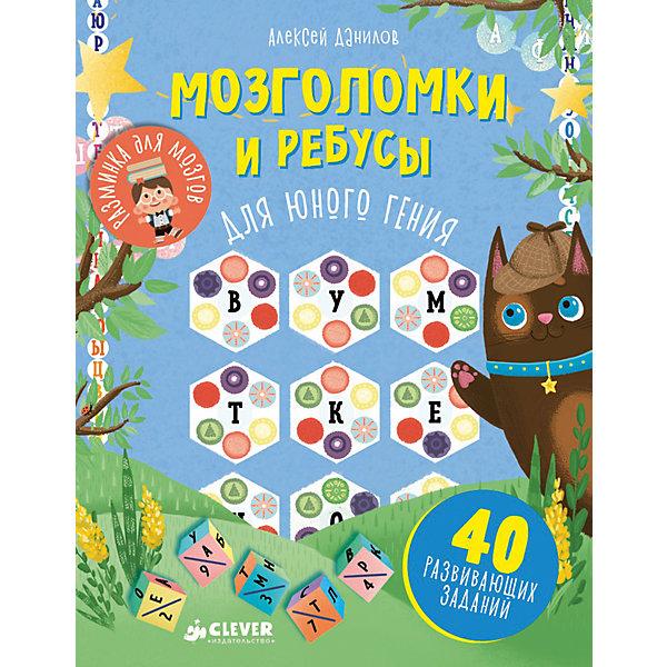 РдМ. Мозголомки и ребусы для юного гения/Данилов А.Викторины и ребусы<br>Характеристики товара:<br><br>• возраст: от 7 лет;<br>• пол: для мальчиков и девочек;<br>• из чего сделана книга (состав): бумага, картон;<br>• количество страниц: 80;<br>• размер книги: 18,6х14,4х1 см.;<br>• вес: 250 гр.;<br>• тип обложки: твердая;<br>• иллюстрации: цветные;<br>• страна обладатель бренда: Россия.<br><br>В книге собраны 40 различных логических задач, ребусов и головоломок. Задания усложняются постепенно, что помогает сохранить интерес ребенка от первой странички до самого конца книги.<br><br>Эту книжку развивалку можно брать с собой на дачу, в дорогу, заниматься по ней дома. Здесь много развивающих занятий, но ребенок не будет уставать, ведь все задания игровые и очень интересные.<br><br>Книгу «Мозголомки и ребусы» можно купить в нашем интернет-магазине.<br>Ширина мм: 186; Глубина мм: 144; Высота мм: 8; Вес г: 250; Возраст от месяцев: 84; Возраст до месяцев: 132; Пол: Унисекс; Возраст: Детский; SKU: 7299858;