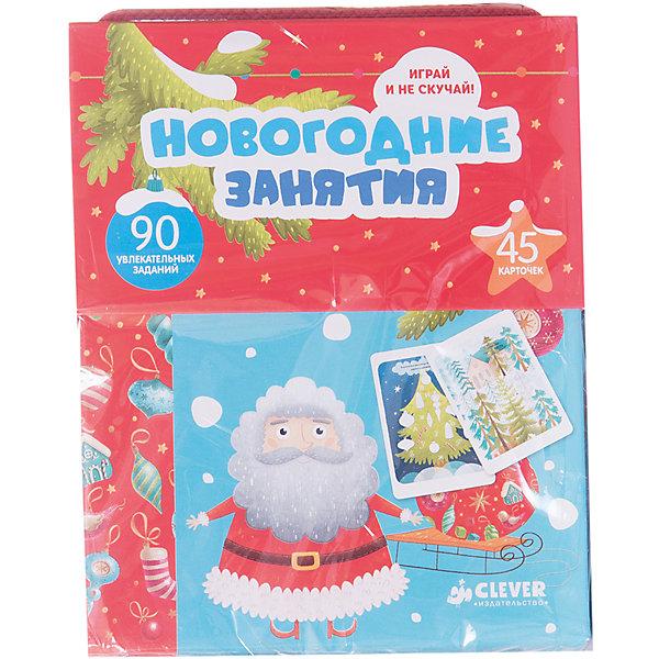 НГ. Новогодние занятия. 90 увлекательных заданийВикторины и ребусы<br>Характеристики товара:<br><br>• возраст: от 7 лет;<br>• пол: для мальчиков и девочек;<br>• из чего сделана игра (состав): картон, бумага;<br>• комплект: 45 карточек;<br>упаковка: картонная коробка;<br>• размер упаковки: 14,5х11,5х2 см.;<br>• вес: 275 гр.;<br>• иллюстрации: цветные;<br>• страна обладатель бренда: Россия.<br><br>Комплект игры это набор из 45 карточек, на которых размещены 90 интересных заданий: головоломки, лабиринты, ребусы, игры найди и покажи, найди отличия.<br><br>Набор упакован в удобную картонную коробку, которую можно взять с собой в гости или дальнюю дорогу. Ребенок сможет провести время интересно и с пользой.<br><br>Игру новогодние занятия можно купить в нашем интернет-магазине.<br>Ширина мм: 145; Глубина мм: 115; Высота мм: 20; Вес г: 275; Возраст от месяцев: 84; Возраст до месяцев: 132; Пол: Унисекс; Возраст: Детский; SKU: 7299869;