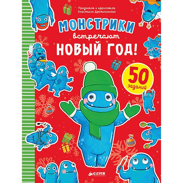 НГ. Монстрики встречают Новый годНовогодние книги<br>Характеристики товара:<br><br>• ISBN: 978-5-00115-165-4<br>• возраст: от 7 лет;<br>• пол: для мальчиков и девочек;<br>• из чего сделана книга (состав): бумага, картон;<br>• иллюстрации: цветные;<br>• размер книги: 27х20,5х0,8 см.;<br>• вес: 180 гр.;<br>• страна обладатель бренда: Россия.<br><br>На каждом развороте представленной книги можно нарисовать картину по шагам, найти сходства и отличия, решить головоломки и ребусы, пройти лабиринты, раскрасить по точкам.<br><br>Монстрик Мома является персонажем, он обожает разгадывать ребусы, решать задачки и головоломки, раскрашивать, искать отличия и сходства, играть в найди и покажи.<br><br>Книгу можно купить в нашем интернет-магазине.<br>Ширина мм: 270; Глубина мм: 205; Высота мм: 8; Вес г: 180; Возраст от месяцев: 84; Возраст до месяцев: 132; Пол: Унисекс; Возраст: Детский; SKU: 7299930;