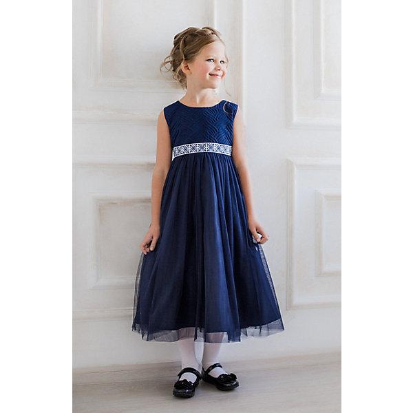 Платье нарядное Unona Dart для девочкиОдежда<br>Характеристики товара:<br><br>• цвет: синий;<br>• состав: 100% полиэстер;<br>• подкладка: 65% полиэстер, 35% хлопок;<br>• сезон: круглый год;<br>• особенности: нарядное, на подкладке;<br>• застежка: молния на спинке;<br>• поясок-лента;<br>• без рукавов;<br>• пышная юбка;<br>• страна бренда: Россия;<br>• страна изготовитель: Россия.<br><br>Нарядное платье без рукавов для девочки. Нежное бальное платье европейского стиля, словно легкий десерт. Лиф из фактурного крепа, юбка многослойная из мягкой сетки. Линия талии слегка завышена и украшена декором со стразами. Регулировка по талии за счет пояса из ленты.<br><br>Нарядное платье Unona Dart (Юнона де Арт) можно купить в нашем интернет-магазине.<br>Ширина мм: 236; Глубина мм: 16; Высота мм: 184; Вес г: 177; Цвет: синий; Возраст от месяцев: 60; Возраст до месяцев: 72; Пол: Женский; Возраст: Детский; Размер: 116,134,128,122; SKU: 7309003;