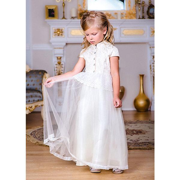 Платье нарядное Unona Dart для девочкиОдежда<br>Характеристики товара:<br><br>• цвет: молочный;<br>• состав: 100% полиэстер;<br>• подкладка: 65% полиэстер, 35% хлопок;<br>• сезон: круглый год;<br>• особенности: нарядное, на подкладке;<br>• застежка: молния на спинке;<br>• поясок-лента;<br>• с коротким рукавом;<br>• страна бренда: Россия;<br>• страна изготовитель: Россия.<br><br>Нарядное платье с коротким рукавом для девочки. Длинное платье из тонкого жаккарда с лифом на кружевной баске. Длина в пол. Лиф с воротником-стоечкой и баской из нежного вышитого кружева дополняют стеклянные перламутровые пуговицы. Низ юбки также украшен кружевом.  Платье застегивается на молнию.<br><br>Нарядное платье Unona Dart (Юнона де Арт) можно купить в нашем интернет-магазине.<br>Ширина мм: 236; Глубина мм: 16; Высота мм: 184; Вес г: 177; Цвет: белый; Возраст от месяцев: 60; Возраст до месяцев: 72; Пол: Женский; Возраст: Детский; Размер: 116,128,134,122; SKU: 7309025;
