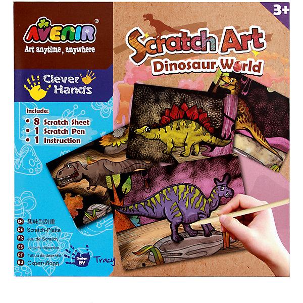 Набор для гравюры Мир ДинозавровГравюры для детей<br>Характеристики товара:<br><br>• возраст: от 3 лет;<br>• пол: мальчик, девочка;<br>В комплекте:<br>• 8 черных листов для гравировки;<br>• 1 инструмент для гравировки; <br>• инструкция;<br>• из чего сделана игрушка (состав): картон, пластик; <br>• вес: 90 гр.;<br>• размер упаковки: 23х23х0,2 см.;<br>• упаковка: картонная коробка.<br><br>Этот набор позволит ребенку познакомиться с уникальной техникой рисования Scratch Art.<br><br>В набор входит 8 картонных листов с темным напылением с изображением динозавров. Используя специальную палочку, ребенок царапает по картинке и постепенно начинают проявляться ее части. <br><br>Такой увлекательный творческий процесс поможет не только разнообразить досуг детей, но и провести его с пользой для мелкой моторики рук и координации движений.Художественный комплект научит терпению, умению доводить до конца начатое, поможет развить воображение и укрепит пальцы рук.<br><br>Набор для гравюры «Мир Динозавров» можно купить в нашем интернет-магазине.<br>Ширина мм: 230; Глубина мм: 230; Высота мм: 2; Вес г: 90; Возраст от месяцев: 36; Возраст до месяцев: 2147483647; Пол: Унисекс; Возраст: Детский; SKU: 7313464;