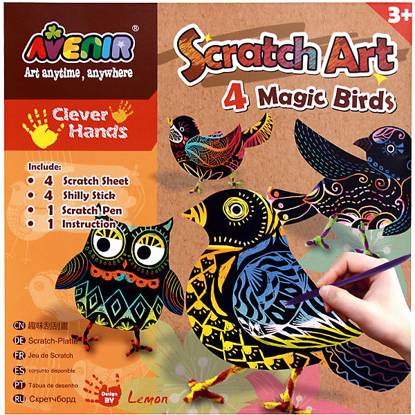 Набор для гравюры Волшебные птичкиГравюры для детей<br>Характеристики товара:<br><br>• возраст: от 3 лет;<br>• пол: мальчик, девочка;<br>В комплекте:<br>• 4 картонные заготовки-птички;<br>• 12 пушистых проволочек с ворсом; <br>• 1 инструмент;<br>• из чего сделана игрушка (состав): картон, пластик; <br>• вес: 80 гр.;<br>• размер упаковки: 23х23х0,2 см.;<br>• упаковка: картонная конверт.<br><br>Этот набор позволит ребенку познакомиться с уникальной техникой рисования Scratch Art.<br><br>В набор входит 4 картонных силуэта птиц с темным напылением разных форм. Ребенок может самостоятельно фантазировать и наносить причудливые узоры специальным инструментом. В состав входят 12 пушистых палочек с ворсом для изготовления лапок.<br><br>Такой увлекательный творческий процесс поможет не только разнообразить досуг детей, но и провести его с пользой для мелкой моторики рук и координации движений.  Набор  научит терпению, умению доводить до конца начатое, поможет развить воображение и укрепит пальцы рук.<br><br>Набор для гравюры «Волшебные птички» можно купить в нашем интернет-магазине.<br><br>Ширина мм: 230<br>Глубина мм: 230<br>Высота мм: 2<br>Вес г: 80<br>Возраст от месяцев: 36<br>Возраст до месяцев: 2147483647<br>Пол: Унисекс<br>Возраст: Детский<br>SKU: 7313467