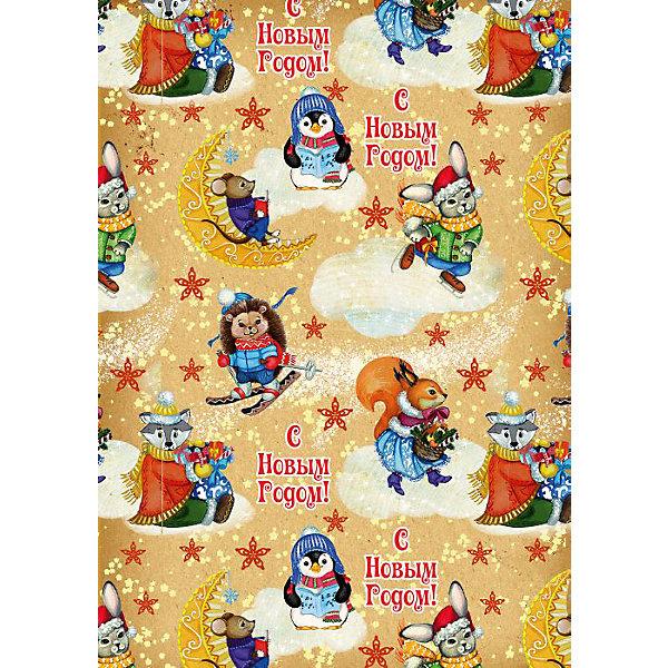 Крафт бумага Нарядные зверята для сувенирной продукции в листахУпаковка новогоднего подарка<br>Крафт бумага Нарядные зверята для сувенирной продукции в листах размером 100x70 см, немелованная, с полноцветным декоративным рисунком, плотность 80 г/м2, свернута в рулончик арт.75218<br><br>Ширина мм: 700<br>Глубина мм: 30<br>Высота мм: 30<br>Вес г: 60<br>Возраст от месяцев: 36<br>Возраст до месяцев: 2147483647<br>Пол: Унисекс<br>Возраст: Детский<br>SKU: 7317244