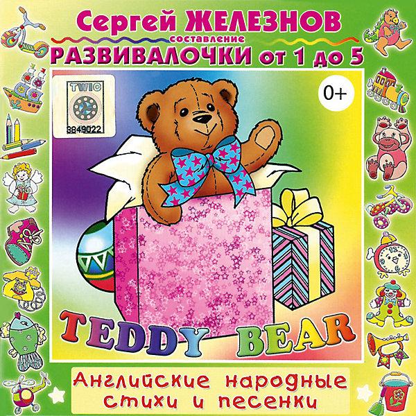 CD. Teddy Bear. Развивалочки CD 0+Аудиокниги, DVD и CD<br>Характеристики товара:<br><br>• возраст: от 1 года;<br>• тип : сборник; <br>• год выпуска: 2006;<br>• тип носителя: Audio CD;<br>• тип упаковки: Jewel Case;<br>• исполнители: British International School;<br>• размер: 14х12,5х1 см;<br>• вес: 82 гр.;<br>• издатель: Детское музыкальное издательство ТВИК;<br>• страна: Россия.<br><br>Английские народные песенки и веселые стихи для детей для занятий в школе, студии и дома. Перед каждой песенкой или стихотворением все слова прозвучат с переводом. Во вкладыше помещены все тексты. Стихи и песни исполняют дети-англичане, носители английского языка, учащиеся школы British International School<br>Во вкладыше даны тексты песен.<br><br>CD «Teddy Bear. Развивалочки» можно купить в нашем интернет-магазине.<br><br>Ширина мм: 142<br>Глубина мм: 10<br>Высота мм: 125<br>Вес г: 82<br>Возраст от месяцев: 12<br>Возраст до месяцев: 60<br>Пол: Унисекс<br>Возраст: Детский<br>SKU: 7319657