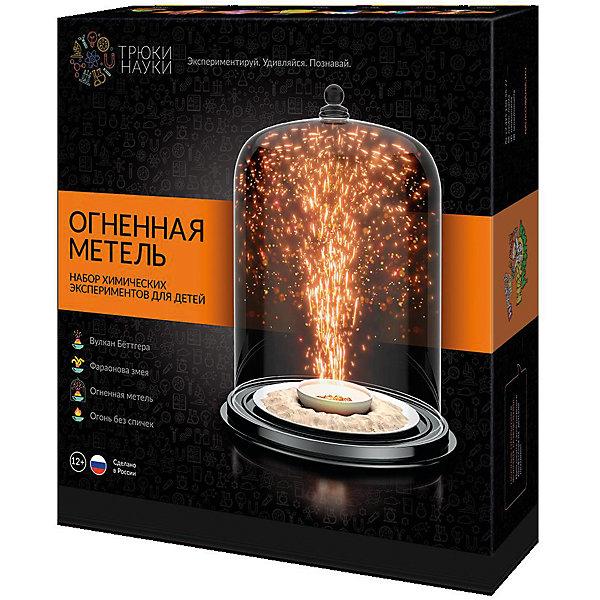Набор для опытов по химии Трюки науки Огненная метельХимия и физика<br>Характеристики товара:<br><br>• возраст: от 12 лет;<br>• материал: стекло, пластик, резина, керамика;<br>• размер упаковки: 25х25х8 см.;<br>• упаковка: картонная коробка;<br>• вес в упаковке: 540 гр.;<br>• бренд, страна: ТМ «Трюки науки», Россия.<br><br>Набор экспериментов для детей «Огненная метель» включает в себя четыре эффектных эксперимента:<br>1. Вулкан Бёттгера – в результате химических реакций из вулкана начинают вырываться яркие оранжевые искры, с обильным образованием серо-зелёного «вулканического пепла»;<br>2. Фараонова змея – результатом химической реакций является многократное увеличение объёма реактивов: под воздействием пламени появляется серая извивающаяся змея;<br>3. Огненная метель – один из самых зрелищных экспериментов, позволит сделать целое облако сверкающих искр красного и жёлтого цвета;<br>4. Огонь без спичек – даст возможность получить огонь без зажигалок и спичек, используя только химические реакции.<br><br>В составе набора настоящее лабораторное оборудование, реагенты, рассчитанные на многократное использование, компоненты, произведённые в РФ, подробная и понятная инструкция, с интересными фактами и познавательной информацией.<br><br>Рекомендуемый возраст: от 12 лет, строго под наблюдением взрослых.<br><br>Увлекательные и зрелищные химические опыты, российского производителя ТМ «Трюки науки», несмотря на простоту, носят обучающий характер, знакомят со свойствами различных химических веществ и их взаимодействием друг с другом. Все опыты разработаны профессиональными химиками и педагогами с учётом интересов детей.<br><br>Набор экспериментов для детей «Огненная метель» , 4 опыта,  ТМ «Трюки науки» можно купить в нашем интернет-магазине.<br><br>Ширина мм: 250<br>Глубина мм: 250<br>Высота мм: 80<br>Вес г: 540<br>Возраст от месяцев: 144<br>Возраст до месяцев: 2147483647<br>Пол: Унисекс<br>Возраст: Детский<br>SKU: 7321293