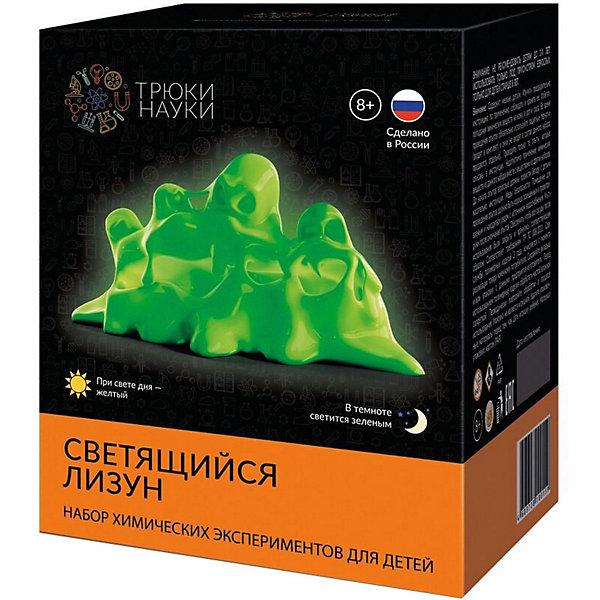 Набор для опытов по химии Трюки науки Светящийся лизун (желтый/зеленый)Химия и физика<br>Характеристики товара:<br><br>• возраст: от 8 лет;<br>• цвет лизуна: желтый/зеленый;<br>• комплект: поливиниловый спир, тетраборат натрия, глицерин, фотолюминофор, мерный стакан, палочка для размешивания, перчатки, инструкция;<br>• размер упаковки: 13х10,7х9 см.;<br>• упаковка: картонная коробка;<br>• вес в упаковке: 320 гр.;<br>• бренд, страна: ТМ «Трюки науки», Россия.<br><br>Набор экспериментов для детей «Светящийся Лизун» очень необычное развлечение. С помощью специальных реагентов и воды, ребенок в считанные секунды получит густую слизь, которая растекается по рукам и собирается в горстку лизуна, который светится в темноте зеленым цветом, а при свете дня - желтый. <br><br>Лизун приятный на ощупь, идеальный для творческого процесса лепки или просто развития тактильных эмоций: его можно комкать, мять, растягивать – он все выдержит! Это необычное занятие познакомит ребенка с полимерами, внесет разнообразие в игровой процесс, даст понятие об азах химии и реакциях. Такие занятия развивают наблюдательность, внимание, любознательность.<br><br>Реагентов хватает на несколько исполнений. Рекомендуемый возраст: от 8 лет, под наблюдением взрослых.<br><br>Набор экспериментов для детей «Светящийся Лизун», желтый/зеленый,  ТМ «Трюки науки» можно купить в нашем интернет-магазине.<br>Ширина мм: 133; Глубина мм: 107; Высота мм: 87; Вес г: 320; Возраст от месяцев: 96; Возраст до месяцев: 2147483647; Пол: Унисекс; Возраст: Детский; SKU: 7321301;