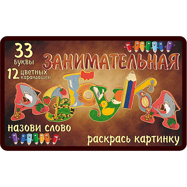 Занимательная азбукаКасса букв<br>Характеристики:<br><br>• тип игрушки: набор для творчества;<br>• комплектация: 33 буквы, 12 карандашей;<br>• возраст: от 5 лет;<br>• размер: 17x12,5x4 см;<br>• бренд: Бэмби;<br>• упаковка: фанерная коробка;<br>• материал: дерево.<br><br>Набор для творчества «Занимательная азбука» позволит малышу выучить буквы русского алфавита в игровой форме. Каждая буква из набора изготовлена из обработанной и безопасной древесины с узорами. Малышу необходимо раскрасить каждую букву в соответствии с образцом карандашами, которые представлены в комплекте. Также ребенок может сыграть в игру «Угадай слово», внимательно рассматривая картинки на буквах.<br><br>Качественный набор подходит для детей разного возраста. Он поможет провести время не только увлекательно, но и с пользой. Все материалы прошли проверку на безопасность.<br><br>Набор для творчества «Занимательная азбука» можно купить в нашем интернет-магазине.<br>Ширина мм: 170; Глубина мм: 125; Высота мм: 40; Вес г: 152; Возраст от месяцев: 60; Возраст до месяцев: 2147483647; Пол: Унисекс; Возраст: Детский; SKU: 7323539;