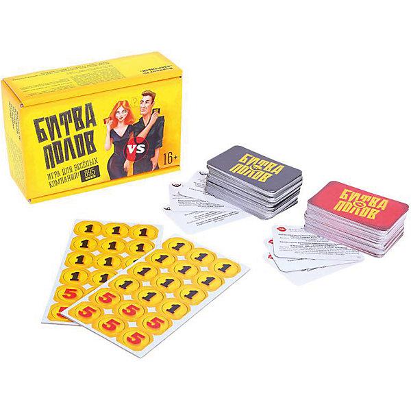 Игра Битва половНастольные игры для всей семьи<br>Характеристики:<br><br>• тип игрушки: настольная игра;<br>• комплектация: 200 карт, 36 жетонов;<br>• возраст: от 16 лет;<br>• размер: 19x13x7 см;<br>• бренд: Бэмби;<br>• упаковка: картонная коробка;<br>• материал: картон, бумага.<br><br>Настольная игра «Битва полов» - это отличная игра для больших и маленьких компаний, для шумных вечеринок и романтических вечеров.  Это настольная игра призвана стать мостиком взаимопонимания в извечной войне полов. В ней девушкам предстоит отвечать на вопросы из мужской сферы знаний и деятельности, а парням - наоборот. Количество времени на обдумывание вопроса и максимальную сумму очков можно обговорить заранее в зависимости от предпочтений игроков. Игра доступна для подростков от 16 лет.<br><br>Настольную игру «Битва полов» можно купить в нашем интернет-магазине.<br>Ширина мм: 190; Глубина мм: 130; Высота мм: 70; Вес г: 495; Возраст от месяцев: 192; Возраст до месяцев: 2147483647; Пол: Унисекс; Возраст: Детский; SKU: 7323542;