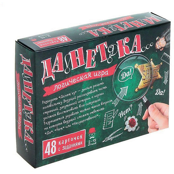 Игра ДаНетка (3-е издание)Настольные игры для всей семьи<br>Характеристики:<br><br>• тип игрушки: настольная игра;<br>• комплектация: 48 карточек с заданиями;<br>• возраст: от 16 лет;<br>• количество игроков: от 2;<br>• размер: 17x13x4 см;<br>• бренд: Бэмби;<br>• упаковка: картонная коробка;<br>• материал: картон.<br><br>Настольная игра «ДаНетка» (3-е издание) - эта игра является  продолжением книги «Загадки для думающих нестандартно» американского автора Пола Слоана. Она подходит для интеллектуальной компании от двух до 15 человек. На карточках описаны необычные ситуации, причины которых нужно определить, задавая ведущему вопросы и рассуждая логически. Вопросы нужно задавать такие, чтобы ответить на них можно было только: Да, Нет, Несущественно. На обратной стороне карточек написаны ответы. Но не спешите в них заглядывать.Порою мы можем придумать истории, которые могут соперничать с оригинальными ответами. <br><br>Настольную игру «ДаНетка» (3-е издание) можно купить в нашем интернет-магазине.<br><br>Ширина мм: 170<br>Глубина мм: 130<br>Высота мм: 40<br>Вес г: 180<br>Возраст от месяцев: 192<br>Возраст до месяцев: 2147483647<br>Пол: Унисекс<br>Возраст: Детский<br>SKU: 7323544