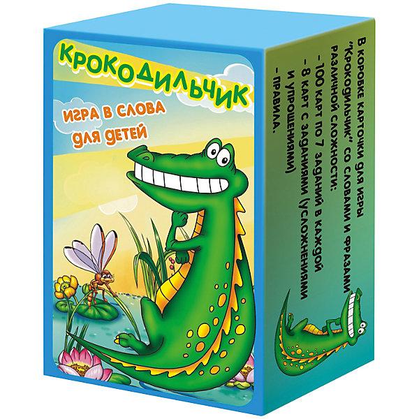Карты игральные КрокодильчикНастольные игры для всей семьи<br>Детский вариант Крокодила. Детские задания. Игра содержит только карточки.<br><br>Ширина мм: 110<br>Глубина мм: 70<br>Высота мм: 40<br>Вес г: 153<br>Возраст от месяцев: 60<br>Возраст до месяцев: 2147483647<br>Пол: Унисекс<br>Возраст: Детский<br>SKU: 7323550
