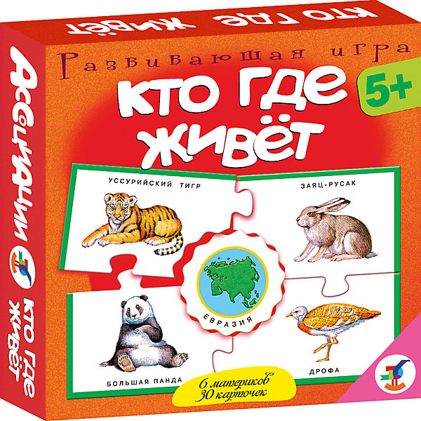 Ассоциации. Кто где живетОбучающие карточки<br>Характеристики:<br><br>• тип игрушки: настольная игра;<br>• комплектация: 30 карточек, правила;<br>• возраст: от 5 лет;<br>• размер: 16,5x16,5x3 см;<br>• издатель: Дрофа;<br>• упаковка: картонная коробка;<br>• материал: картон.<br><br>Игра Ассоциации «Кто где живет»  станет отличным помощником в формировании ассоциативного мышления детей. Игры способствуют развитию внимания и памяти, расширяют кругозор. Во всех играх нужно подобрать карточки, которые можно объединить по определенному признаку. Карточки соединяются друг с другом пазловым замком.<br><br>Увлекательная игра подойдет для детей от трех лет и старше. Она позволит провести время с пользой и узнать много нового. Все используемые материалы прошли проверку – они абсолютно безопасны для детей.  Яркая красная упаковка отлично подойдет в качестве подарка к празднику.<br><br>Игру Ассоциации «Кто где живет»    можно купить в нашем интернет-магазине.<br>Ширина мм: 165; Глубина мм: 165; Высота мм: 30; Вес г: 150; Возраст от месяцев: 60; Возраст до месяцев: 2147483647; Пол: Унисекс; Возраст: Детский; SKU: 7323557;