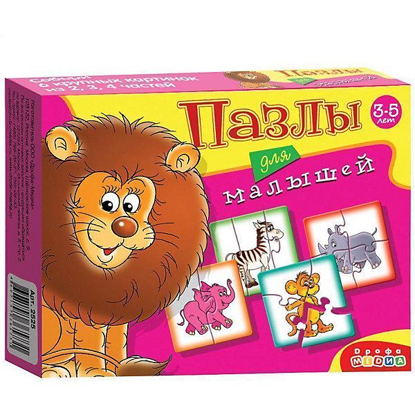 Играй и собирай. Пазлы для малышей. Арт. 2525Пазлы для малышей<br>Характеристики:<br><br>• тип игрушки: мозаика;<br>• комплектация: шесть мозаик;<br>• возраст: от 3 лет;<br>• размер: 17x13х3 см;<br>• издатель: Дрофа;<br>• упаковка: картонная коробка;<br>• материал: картон.<br><br>Игра-мозаика «Играй и собирай. Пазлы для малышей» совсем не сложная и в то же время очень увлекательная. В комплект игры входит шесть карточек с тематическими изображениями. С этим пазлом ребенок сможет собрать львенка и его друзей. Каждая карточка собирается из различных фрагментов.<br><br>Игра прекрасно подходит для первого знакомства малыша с мозаикой, способствует формированию навыка соединения целого изображения из двух, трёх и четырёх элементов. Игры этой серии помогают в развитии зрительного восприятия, мелкой моторики и координации движений рук, наглядно-образного мышления, памяти и внимания.<br><br>Игру-мозаику «Играй и собирай. Пазлы для малышей» можно купить в нашем интернет-магазине.<br><br>Ширина мм: 170<br>Глубина мм: 130<br>Высота мм: 30<br>Вес г: 105<br>Возраст от месяцев: 36<br>Возраст до месяцев: 2147483647<br>Пол: Унисекс<br>Возраст: Детский<br>SKU: 7323580