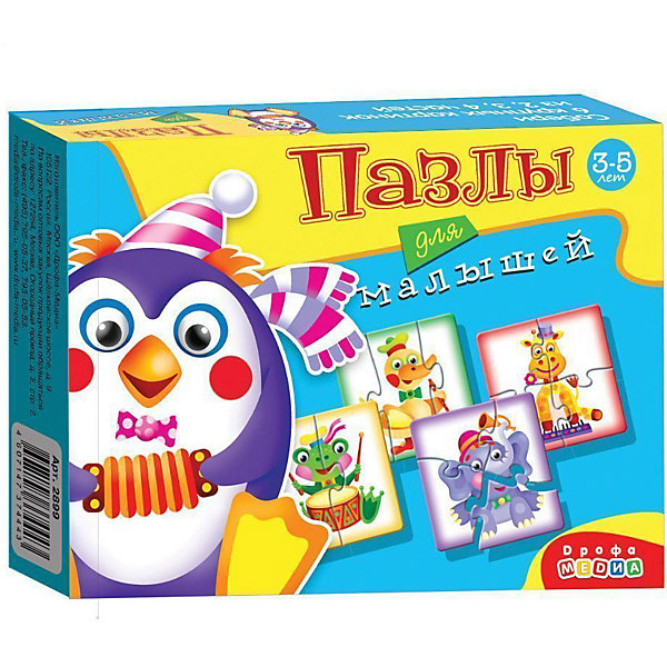 Играй и собирай. Пазлы для малышей. Арт. 2899Пазлы для малышей<br>Характеристики:<br><br>• тип игрушки: мозаика;<br>• комплектация: шесть мозаик;                                                                <br>• возраст: от 3 лет;<br>• размер: 17x13х3 см;<br>• издатель: Дрофа;<br>• упаковка: картонная коробка;<br>• материал: картон.<br><br>Игра-мозаика «Играй и собирай. Пазлы для малышей» совсем не сложная и в то же время очень увлекательная. В комплект игры входит шесть карточек с тематическими изображениями. С этим пазлом ребенок сможет собрать пингвинчика и его друзей. Каждая карточка собирается из различных фрагментов. <br><br>Игра прекрасно подходит для первого знакомства малыша с мозаикой, способствует формированию навыка соединения целого изображения из двух, трёх и четырёх элементов. Игры этой серии помогают в развитии зрительного восприятия, мелкой моторики и координации движений рук, наглядно-образного мышления, памяти и внимания. <br><br>Игру-мозаику «Играй и собирай. Пазлы для малышей» можно купить в нашем интернет-магазине.<br>Ширина мм: 170; Глубина мм: 130; Высота мм: 30; Вес г: 120; Возраст от месяцев: 36; Возраст до месяцев: 2147483647; Пол: Унисекс; Возраст: Детский; SKU: 7323582;