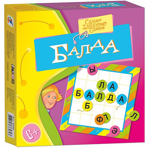Игротека. БалдаИгры со словами<br>Характеристики:<br><br>• тип игрушки: настольная игра;<br>• возраст: от 6 лет;<br>• комплектация: игровое поле - 1 шт., жетоны - 85 шт., правила, правила и ответы;<br>• размер: 19x20х3 см;<br>• издатель: Дрофа;<br>• упаковка: картонная коробка;<br>• материал: картон.<br><br>Игра «Игротека. Балда» разработана для детей от 6 лет. Балда - известная настольная игра, в которой нужно составлять слова из букв, расположенных на игровом поле. Выигрывает самый начитанный и умный игрок. Игра развивает память, мышление, пополняет словарный запас.<br><br>Игра позволит целой компании занимательно провести свободное время. Она хорошо активизирует мыслительный процесс. Участники должны выкладывать слова из букв. Читать их можно по вертикали и горизонтали, при этом учитываются любые повороты. После окончания проводится подсчет набранных очков. <br><br>Игру «Игротека. Балда» можно купить в нашем интернет-магазине.<br><br>Ширина мм: 190<br>Глубина мм: 200<br>Высота мм: 30<br>Вес г: 180<br>Возраст от месяцев: 72<br>Возраст до месяцев: 2147483647<br>Пол: Унисекс<br>Возраст: Детский<br>SKU: 7323583