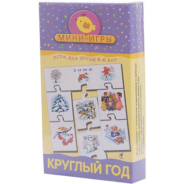 МИ. Круглый год.Обучающие карточки<br>Характеристики:<br><br>• тип игрушки: настольная;<br>• комплектация: 40 карточек, правила;                                                                <br>• возраст: от 4 лет;<br>• размер: 12x20х3,5 см;<br>• издатель: Дрофа;<br>• упаковка: картонная коробка;<br>• материал: картон.<br><br>Игра «МИ. Круглый год» совсем не сложная и в то же время очень увлекательная. В комплект игры входит 40 карточек с тематическими изображениями и правила. Игра представляет собой готовые к использованию, разрезанные карточки с пояснениями на обратной стороне. <br><br>Игра знакомит с изменениями, происходящими в природе и жизни людей в разное время года. Ребёнок учится сравнивать, находить закономерности, у него развивается наблюдательность и интерес к окружающему миру. Элементы самопроверки позволят малышу самостоятельно оценивать правильность выполнения своих действий. <br>Все материалы, из которых изготовлены карточки, являются гипоаллергенными и прошли все необходимые для детских игрушек проверки на соответствие стандартам качества. <br><br>Игру «МИ. Круглый год» можно купить в нашем интернет-магазине.<br><br>Ширина мм: 120<br>Глубина мм: 200<br>Высота мм: 35<br>Вес г: 190<br>Возраст от месяцев: 48<br>Возраст до месяцев: 2147483647<br>Пол: Унисекс<br>Возраст: Детский<br>SKU: 7323605