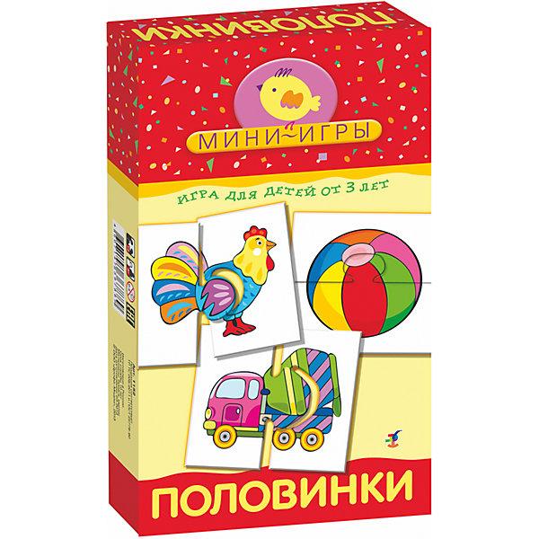 МИ. ПоловинкиОбучающие карточки<br>Игра учит ребёнка складывать из двух частей целое изображение, знакомит с предметами окружающего мира, развивает зрительное восприятие, мелкую моторику рук и координацию движений.<br><br>В комплекте: 12 картинок из 2 частей, правила.<br>Возраст: 3—4 года.<br><br>Ширина мм: 120<br>Глубина мм: 200<br>Высота мм: 35<br>Вес г: 130<br>Возраст от месяцев: 36<br>Возраст до месяцев: 2147483647<br>Пол: Унисекс<br>Возраст: Детский<br>SKU: 7323612