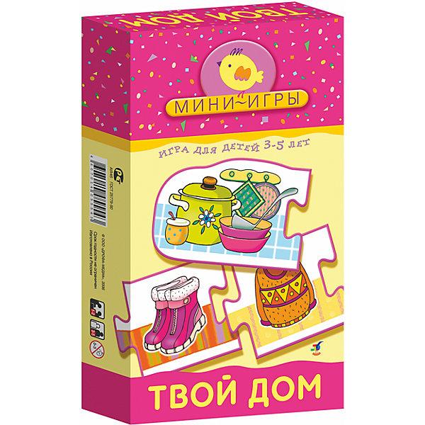 МИ. Твой домОбучающие карточки<br>Характеристики:<br><br>• тип игрушки: настольная;<br>• комплектация: 20 карточек, правила;                                                                <br>• возраст: от 3 лет;<br>• размер: 12x20х3,5 см;<br>• издатель: Дрофа;<br>• упаковка: картонная коробка;<br>• материал: картон.<br><br>Игра «МИ. Твой дом» совсем не сложная и в то же время очень увлекательная. В комплект игры входит 20 карточек и правила. Игра представляет собой готовые к использованию, разрезанные карточки с пояснениями на обратной стороне. <br><br>Игра-ассоциация развивает у ребёнка мышление, восприятие, внимание, знакомит с различными группами предметов, которые мы используем в повседневной жизни: мебель, посуда, одежда, обувь. Ребенок научится самостоятельно рассуждать, сопоставлять, сравнивать, анализировать. В процессе игры совершенствуется мелкая моторика рук, что в будущем поможет ребёнку овладеть письмом.<br><br> Все материалы, из которых изготовлены карточки, являются гипоаллергенными и прошли все необходимые для детских игрушек проверки на соответствие стандартам качества. <br><br>Игру «МИ. Твой дом» можно купить в нашем интернет-магазине.<br>Ширина мм: 120; Глубина мм: 200; Высота мм: 35; Вес г: 125; Возраст от месяцев: 36; Возраст до месяцев: 2147483647; Пол: Унисекс; Возраст: Детский; SKU: 7323617;