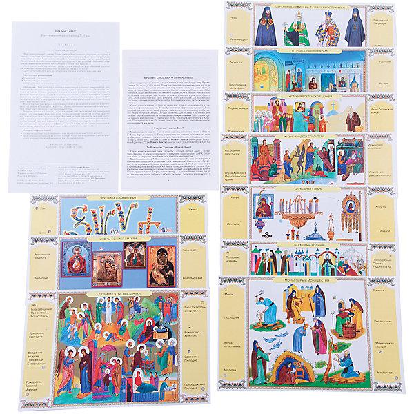 Набор карточек. Православие.Обучающие карточки<br>Характеристики:<br><br>• тип игрушки: настольная игра;<br>• комплектация: 10 двусторонних карточек, брошюра с правилами и ответами;                                                                <br>• возраст: от 7 лет;<br>• размер: 28x17х3 см;<br>• издатель: Дрофа;<br>• упаковка: картонная коробка;<br>• материал: картон.<br><br>Игра «Набор карточек. Православие» разработана для детей от 7 лет. Важная особенность игры – карточки в наборе не являются самостоятельной игрой, а служат дополнением к электровикторине в коробке. К любой нашей электровикторине подходят наборы карточек от других игр этой серии. Поэтому можно купить  1 электровикторину и разные наборы карточек к ней.<br><br>Игра рассказывает об основных положениях христианства, об истории возникновения Русской Православной Церкви. Знакомит с православными традициями: праздниками, священными событиями, обрядами и обычаями, церковной архитектурой, убранством храмов, иконами, облачением священнослужителей, жизнью в монастыре.<br><br>Игра расширяет кругозор, способствует развитию произвольного внимания, логического мышления, памяти, пополняет словарь.<br><br>В наборе представлены такие темы:<br>В православном храме<br>История вселенской церкви<br>Ветхий завет<br>Жизнь и чудеса Спасителя<br>Притчи Христовы<br>Двунадесятые праздники<br>Церковь и Родина<br>История русской православной церкви<br>Православные праздники и священные события<br>Вселенские святые<br>Церковная утварь<br>Облачение<br>Церковнослужители и священнослужители<br>Иконы божией матери<br>Церковная архитектура<br>Буквица славянская<br>Добродетели и грехи<br>Обряды и благочестивые обычаи<br>Монастырь и монашество<br>Русские святые<br><br>Игру «Набор карточек. Православие» можно купить в нашем интернет-магазине.<br>Ширина мм: 280; Глубина мм: 170; Высота мм: 3; Вес г: 130; Возраст от месяцев: 84; Возраст до месяцев: 2147483647; Пол: Унисекс; Возраст: Детский; SKU: 7323640;