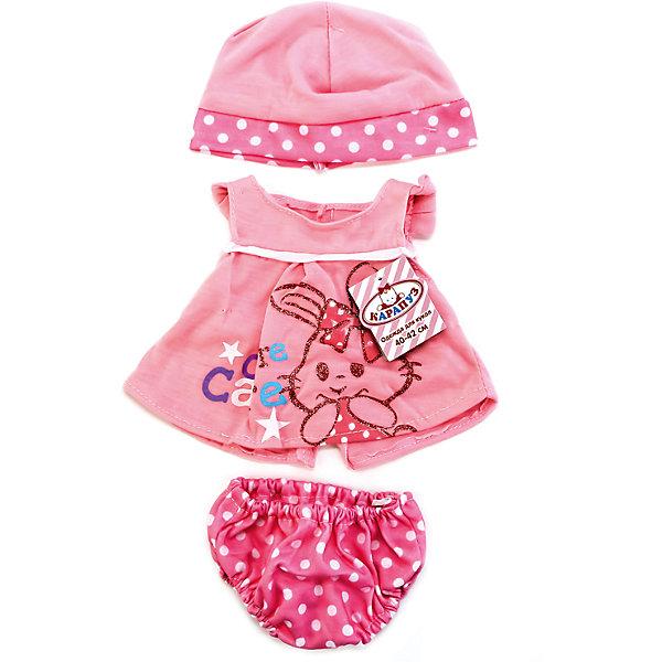 Одежда для куклы Карапуз Комбинезон и шапочка, 40-42 смОдежда для кукол<br>Характеристики товара:<br><br>• в комплекте: комбинезон, шапочка;<br>• возраст: от 3 лет;<br>• высота куклы: 40-42 см;<br>• материал: текстиль;<br>• размер упаковки: 2х30х22 см;<br>• страна бренда: Россия.<br><br>Комплект одежды предназначен для кукол Карапуз высотой 40-42 сантиметра. В набор входят комбинезон и шапочка, выполненные в приятном розовом цвете. Девочка сможет наряжать своего пупса перед сном или прогулкой. Одежда выполнена из качественного трикотажа.<br><br>Комплект одежды для куклы «Карапуз» 40-42см, Карапуз можно купить в нашем интернет-магазине.<br>Ширина мм: 16; Глубина мм: 0; Высота мм: 19; Вес г: 90; Возраст от месяцев: 36; Возраст до месяцев: 84; Пол: Унисекс; Возраст: Детский; SKU: 7328031;