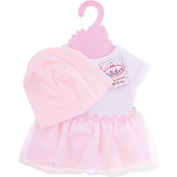 Одежда для куклы Карапуз Платье и шапочка, 40-42 смОдежда для кукол<br>Характеристики товара:<br><br>• в комплекте: платье, шапочка;<br>• высота куклы: 40-42 см;<br>• возраст: от 3 лет;<br>• материал: текстиль;<br>• размер упаковки: 32х24 см;<br>• страна бренда: Россия.<br><br>Комплект одежды поможет разнообразить игры девочки. В набор входят платье и шапочка, выполненные в нежно-розовом цвете. Комплект предназначен для кукол Карапуз высотой 40-42 сантиметра. Одежда изготовлена из качественного трикотажа, приятного на ощупь.<br><br>Комплект одежды для куклы «Карапуз» 40-42см, Карапуз можно купить в нашем интернет-магазине.<br>Ширина мм: 16; Глубина мм: 0; Высота мм: 19; Вес г: 100; Возраст от месяцев: 36; Возраст до месяцев: 84; Пол: Унисекс; Возраст: Детский; SKU: 7328032;