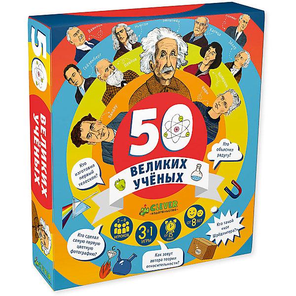 ИГРА. 50 великих учёных/Аракелов А.Тесты и задания<br>Характеристики товара:<br><br>• в комплекте: карточка-поле, карточки для подсчета баллов, 50 карточек-викторин, правила игры;<br>• количество страниц: 50;<br>• возраст: от 12 лет;<br>• размер: 15х13,2х2,8 см;<br>• художник: Булай Елена;<br>• автор: Артем Аракелов;<br>• серия: Время играть;<br>• ISBN: 4630031910397;<br>• издательство: Clever.<br><br>Данное издание поможет детям получить новую информацию об ученых, а также закрепить имеющиеся знания. Издание состоит из 50 карточек, поля и карточки для подсчета баллов. На каждой карточке изображён ученый, а также 7 подсказок, разделенных на 3 вида сложности. Предусмотрены 3 варианта игры: «Кто больше?», «Биржа», «Путешествие по эпохам».<br><br>Кто больше? Дети по очереди берут карты из колоды и озвучивают подсказки сопернику. Если соперник угадает, о каком ученом идет речь, то он забирает карту. Цель игры - набрать как можно больше карточек.<br><br>Биржа. Ведущий или родитель поднимает карту из колоды, а участники начинают торги, выбирая, с какого количества подсказок они угадают фамилию ученого. Игра заканчивается при окончании карточек или после того, как один из игроков наберет 10 баллов.<br><br>Путешествие по эпохам. Для этой игры потребуется карточка-поле. Игроки по очереди совершают ход, угадывая фамилию ученого. За использование зеленых подсказок игрок получает 3 балла, за красные - 2 балла, синие - 1 балл. Цель игры - добраться до финиша и набрать наибольшее количество баллов.<br><br>Подробные правила игры входят в комплект.<br><br>Издание «Игра. 50 великих учёных/Аракелов А.», Clever (Клевер) можно купить в нашем интернет-магазине.<br>Ширина мм: 150; Глубина мм: 125; Высота мм: 30; Вес г: 500; Возраст от месяцев: 84; Возраст до месяцев: 132; Пол: Унисекс; Возраст: Детский; SKU: 7330870;