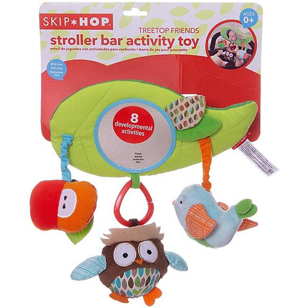 Игрушка-подвеска Skip Hop ДрузьяИгрушки для новорожденных<br>Характеристики товара:<br><br>• возраст: с рождения;<br>• материал: пластик, текстиль;<br>• размер упаковки: 28х19х9 см;<br>• вес упаковки: 270 гр.;<br>• страна производитель: Китай.<br><br>Игрушка на коляску «Друзья» Skip Hop крепится на детскую коляску при помощи застежек-липучек. Выполнена она в виде листика с подвесными игрушками: птичкой, совой и яблоком. Птичка оснащена пищалкой, внутри совы и яблочка погремушки. К яблочку прикреплен прорезыватель для зубов. Выполнена игрушка из разнофактурных материалов, что способствует развитию моторики рук и тактильных ощущений.<br><br>Игрушку на коляску «Друзья» Skip Hop можно приобрести в нашем интернет-магазине.<br>Ширина мм: 280; Глубина мм: 90; Высота мм: 190; Вес г: 270; Возраст от месяцев: 12; Возраст до месяцев: 36; Пол: Унисекс; Возраст: Детский; SKU: 7332032;