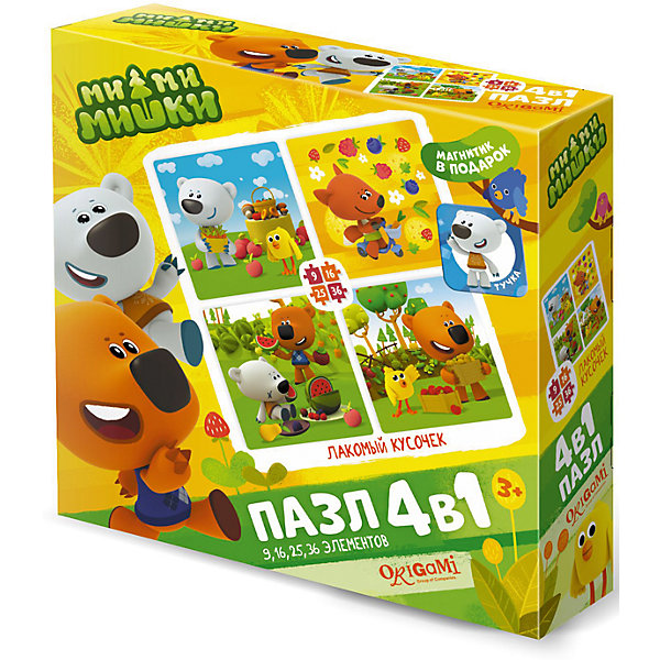 Пазл 4 в 1 Origami Ми-ми-мишки Лакомый кусочек, 9/16/24/36 элементовПазлы для малышей<br>Характеристики товара:<br><br>• возраст: от 3 лет;<br>• пол: для девочек;<br>• комплект: 4 пазла, магнит;<br>• количество элементов: 9,16,24,36 шт.;<br>• материал пазла: картон;<br>• размер упаковки: 18х18х5 см.;<br>• вес: 165 гр.;<br>• упаковка: картонная коробка;<br>• страна обладатель бренда: Россия.<br><br>Пазл предлагает собрать 4 различные красочные картинки с изображением веселых мишек и друзей.<br><br>Каждый пазл отличается разной степенью сложности. <br><br>В набор входит приятный бонус в виде магнита с изображением забавного мишки. <br><br>Элементы пазла изготовлены из плотного картона, поэтому данные головоломки будут долгое время радовать ребенка.<br><br>Пазл  «Лакомый кусочек» можно купить в нашем интернет-магазине.<br>Ширина мм: 180; Глубина мм: 180; Высота мм: 50; Вес г: 165; Возраст от месяцев: 36; Возраст до месяцев: 2147483647; Пол: Унисекс; Возраст: Детский; SKU: 7335545;