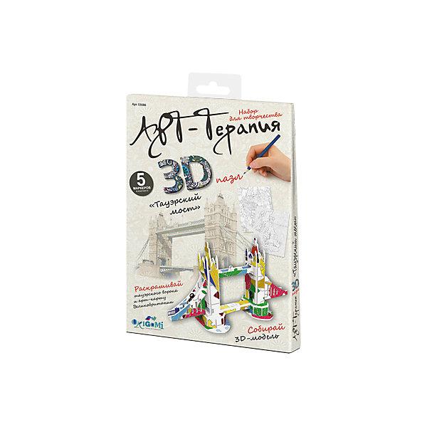 3D пазл Origami Арт-терапия Тауэрский мост + 5 маркеров3D пазлы<br>Характеристики товара:<br><br>• возраст: от 6 лет;<br>• пол: для девочек и мальчиков;<br>• комплектация: детали для сборки модели, 5 маркеров;<br>• из чего сделана игрушка (состав): пластик, бумага, краситель;<br>• размер упаковки: 16,5х2х23 см.;<br>• вес: 58 гр.;<br>• упаковка: картонный конверт;<br>• страна обладатель бренда: Россия.<br><br>Набор для творчества 3D-пазл поможет раскрыть творческий потенциал.<br><br>Юному художнику предстоит собрать мост из деталей, входящих в набор, и пятью маркерами раскрасить модель по собственному вкусу. <br><br>Результат обязательно понравится ребенку, а получившаяся модель сможет украсить интерьер детской комнаты. <br><br>Пазл «Тауэрский мост» можно купить в нашем интернет-магазине.<br><br>Ширина мм: 165<br>Глубина мм: 20<br>Высота мм: 230<br>Вес г: 58<br>Возраст от месяцев: 72<br>Возраст до месяцев: 2147483647<br>Пол: Унисекс<br>Возраст: Детский<br>SKU: 7335602