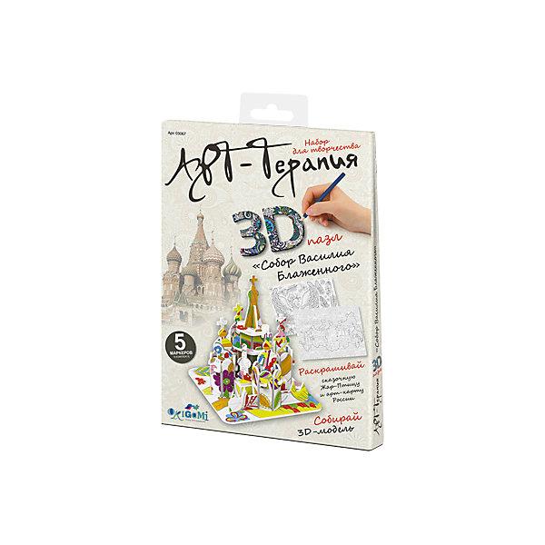 3D пазл Origami Арт-терапия Собор Василия Блаженного + 5 маркеров3D пазлы<br>Характеристики товара:<br><br>• возраст: от 6 лет;<br>• пол: для девочек и мальчиков;<br>• комплектация: детали для сборки модели, 5 маркеров;<br>• из чего сделана игрушка (состав): пластик, бумага, краситель;<br>• размер упаковки: 16,5х2х23 см.;<br>• вес: 58 гр.;<br>• упаковка: картонный конверт;<br>• страна обладатель бренда: Россия.<br><br>Набор для творчества 3D-пазл поможет раскрыть творческий потенциал.<br><br>Юному художнику предстоит собрать собор Василия Блаженного из деталей, входящих в набор, и пятью маркерами раскрасить модель по собственному вкусу. <br><br>В процессе сборки ребенок может узнать исорию собора в игровой форме.<br><br>Пазл «Собор Василия Блаженного» можно купить в нашем интернет-магазине.<br><br>Ширина мм: 165<br>Глубина мм: 230<br>Высота мм: 20<br>Вес г: 58<br>Возраст от месяцев: 72<br>Возраст до месяцев: 2147483647<br>Пол: Унисекс<br>Возраст: Детский<br>SKU: 7335603