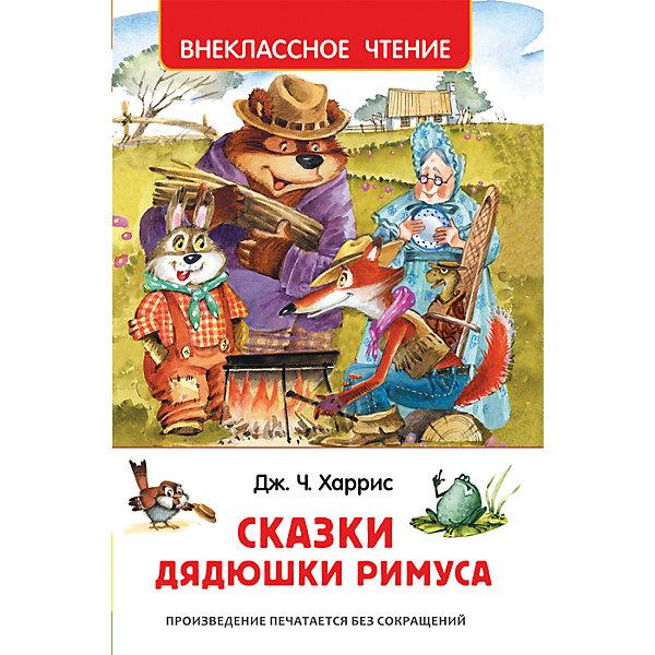 Харрис Дж. Сказки дядюшки Римуса (Внеклассное чтение)Сказки и стихи<br>Характеристики:<br><br>• возраст: от 7 лет;<br>• тип игрушки: книга;<br>• тип: сказки;<br>• иллюстрации: цветные;<br>• размер: 13х0,8х20,2 см;<br>• вес: 190 гр;<br>• автор: Джоэль Харрис;<br>• пересказ с английского: М. Гершензона;<br>•количество страниц: 48;<br>• материал: картон, бумага;<br>• издатель: Rosman.<br><br>Харрис Дж. «Сказки дядюшки Римуса» – книга с цветными иллюстрациями для внеклассного чтения. Она подходит для детей от 5 лет и старше и включает в себя восемь интересных и увлекательных сказок.<br><br>Сказки, собранные в этой книге, записаны Джоэлем Чендлером Харрисом - известным американским писателем, со слов его старого друга дядюшки Римуса. Рассказывают они о приключениях хитрого и весёлого Братца Кролика, его друзей и недругов. <br><br>Чтение с раннего возраста прививает ребенку усидчивость, умение сосредотачиваться и грамотность, помогает в дальнейшее учебе. <br><br>Книгу  Харрис Дж. «Сказки дядюшки Римуса» можно купить в нашем интернет-магазине.<br><br>Ширина мм: 130<br>Глубина мм: 8<br>Высота мм: 202<br>Вес г: 190<br>Возраст от месяцев: 84<br>Возраст до месяцев: 2147483647<br>Пол: Унисекс<br>Возраст: Детский<br>SKU: 7335736