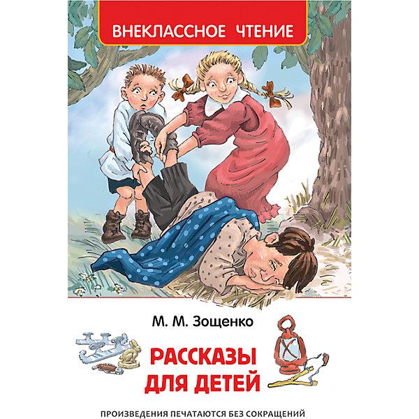 Зощенко М. Рассказы для детейРассказы и повести<br>Характеристики:<br><br>• возраст: от 0 лет;<br>• тип игрушки: книга;<br>• тип: повести и рассказы;<br>• иллюстрации: цветные;<br>• размер: 13,1х0,9х20,1 см;<br>• вес: 192 гр;<br>• автор: Зощенко М.М. ;<br>• художник: Гуменюк М.;<br>•количество страниц: 128;<br>• материал: картон, бумага;<br>• издатель: Rosman.<br><br>Зощенко М. «Рассказы для детей» – книга с цветными иллюстрациями для внеклассного чтения. Она подходит для детей любого возраст и включает  смешные и поучительные рассказы о детях и животных.<br><br>Рассказы Зощенко признаны классикой детской литературы. В своих юмористических рассказах для детей, писатель учит юное поколение быть смелыми, добрыми, честными и умными. Эти незаменимые рассказы для развития и воспитания детей весело, непринужденно и ненавязчиво закладывают у ребят главные жизненные ценности.  <br><br>Чтение с раннего возраста прививает ребенку усидчивость, умение сосредотачиваться и грамотность, помогает в дальнейшее учебе.<br><br>Книгу  Зощенко М. «Рассказы для детей» можно купить в нашем интернет-магазине.<br><br>Ширина мм: 131<br>Глубина мм: 9<br>Высота мм: 201<br>Вес г: 192<br>Возраст от месяцев: -2147483648<br>Возраст до месяцев: 2147483647<br>Пол: Унисекс<br>Возраст: Детский<br>SKU: 7335739
