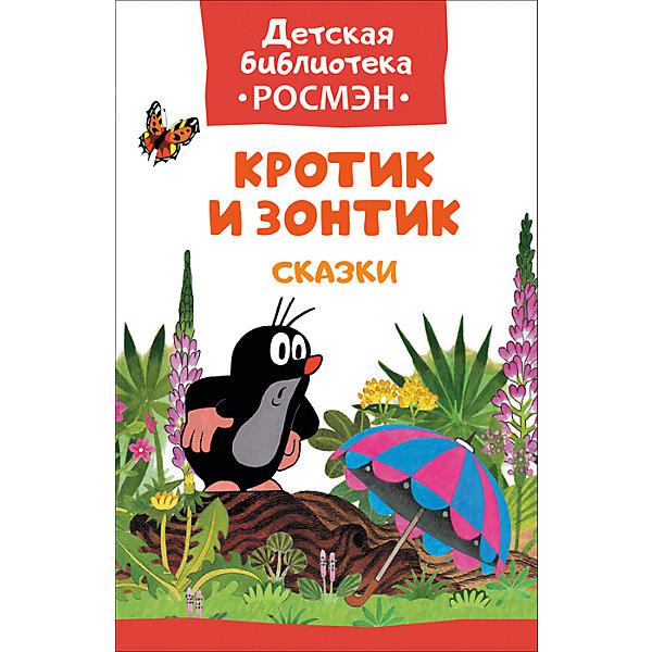 Кротик и зонтик и другие истории Зденека Миллера (Детская библиотека Росмэн)Рассказы<br>Характеристики:<br><br>• возраст: от 3 лет;<br>• тип игрушки: книга;<br>• тип: сказки;<br>• иллюстрации: цветные;<br>• размер: 13,2х0,8х20 см;<br>• вес: 110 гр;<br>• автор: Зденек Миллер;<br>•количество страниц: 32;<br>• материал: картон, бумага;<br>• издатель: Rosman.<br><br>Зденек Миллер  «Кротик и зонтик и другие истории»  – книга с цветными иллюстрациями для внеклассного чтения. Она подходит для детей от 3 лет и включает в себя сказки.<br><br>В сборник вошли веселые истории о неунывающем, добром и рассудительном Кротике и его лучших друзьях: «Кротик и зонтик», «Кротик и тортик» и другие, с иллюстрациями Зденека Миллера, создателя знаменитых мультфильмов про Кротика.<br><br>Чтение с раннего возраста прививает ребенку усидчивость, умение сосредотачиваться и грамотность, помогает в дальнейшее учебе.<br><br>Книгу Зденек Миллер  «Кротик и зонтик и другие истории»  можно купить в нашем интернет-магазине.<br><br>Ширина мм: 132<br>Глубина мм: 8<br>Высота мм: 200<br>Вес г: 110<br>Возраст от месяцев: 36<br>Возраст до месяцев: 2147483647<br>Пол: Унисекс<br>Возраст: Детский<br>SKU: 7335745