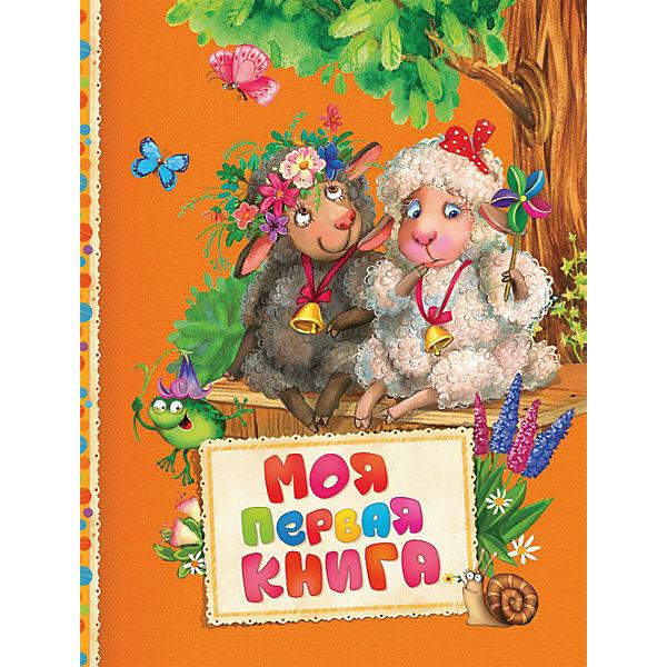 Моя первая книга (Читаем малышам)Первые книги малыша<br>Характеристики:<br><br>• возраст: от 3 лет;<br>• тип игрушки: книга;<br>• тип: сказки;<br>• иллюстрации: цветные;<br>• размер: 20,2х1,5х26,3 см;<br>• вес: 690 гр;<br>• иллюстрации: В. Коркин;<br>•количество страниц: 128;<br>• материал: картон, бумага;<br>• издатель: Rosman.<br><br>«Моя первая книга (Читаем малышам)» – книга с цветными иллюстрациями от издательства Росмэн. Она подходит для детей от 3 лет и включает в себя популярные сказки, потешки, стихи.<br><br>В этот сборник вошли самые веселые потешки, любимые народные сказки, стихотворения лучших детских поэтов - К. Чуковского, А.Барто, З. Александровой, В. Берестова, И. Пивоваровой, В. Осеевой и других замечательных авторов. Малыш будет с удовольствием слушать их снова и снова, в игре знакомясь с богатствами родного языка, а однажды сам расскажет понравившееся стихотворение маме или папе. Иллюстрации известного художника В. Коркина как нельзя лучше дополняют истории. Картинки в книжках помогают малыш лучше воспринимать информацию.<br><br> Чтение с раннего возраста прививает ребенку усидчивость, умение сосредотачиваться и грамотность, помогает в дальнейшее учебе.<br><br>Книгу  «Моя первая книга (Читаем малышам)» можно купить в нашем интернет-магазине.<br>Ширина мм: 202; Глубина мм: 15; Высота мм: 263; Вес г: 690; Возраст от месяцев: 36; Возраст до месяцев: 2147483647; Пол: Унисекс; Возраст: Детский; SKU: 7335758;