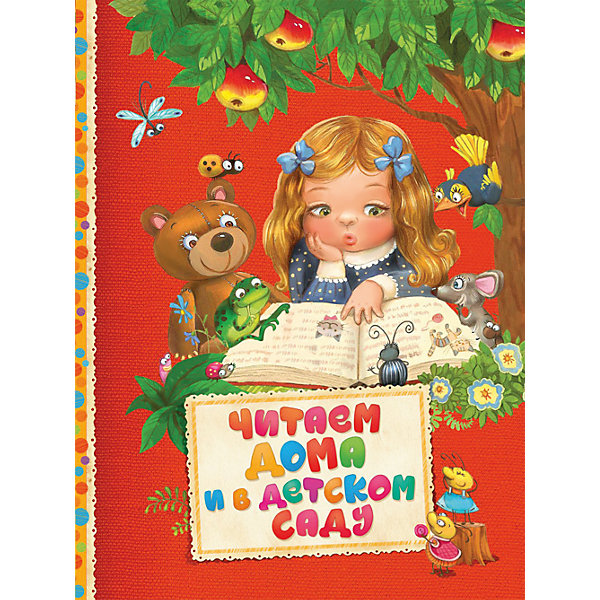 Читаем дома и в детском саду (Читаем малышам)Сказки<br>Характеристики:<br><br>• возраст: от 3 лет;<br>• тип игрушки: книга;<br>• тип: сказки;<br>• иллюстрации: цветные;<br>• размер: 20,2х1,5х26,3 см;<br>• вес: 690 гр;<br>•количество страниц: 128;<br>• материал: картон, бумага;<br>• издатель: Rosman.<br><br>«Читаем дома и в детском саду (Читаем малышам)» – книга с цветными иллюстрациями от издательства Росмэн. Она подходит для детей от 3 лет и включает в себя популярные народные сказки.<br><br>В этой книге собраны любимые народные сказки и сказочные истории известных российских писателей: С. Козлова, В. Катаева, Г. Цыферова, Е. Каргановой и др. Их хорошо читать и дома, с мамой, и в детском саду вместе с другими ребятами. «Песенка мышонка», «Дудочка и кувшинчик», «У солнышка в гостях», «Паровозик из Ромашково» и другие чудесные истории научат ребенка доброте, трудолюбию, внимательному отношению к друзьям. <br>Чтение с раннего возраста прививает ребенку усидчивость, умение сосредотачиваться и грамотность, помогает в дальнейшее учебе.<br><br>Книгу  «Читаем дома и в детском саду (Читаем малышам)» можно купить в нашем интернет-магазине.<br>Ширина мм: 203; Глубина мм: 15; Высота мм: 263; Вес г: 690; Возраст от месяцев: 36; Возраст до месяцев: 2147483647; Пол: Унисекс; Возраст: Детский; SKU: 7335760;
