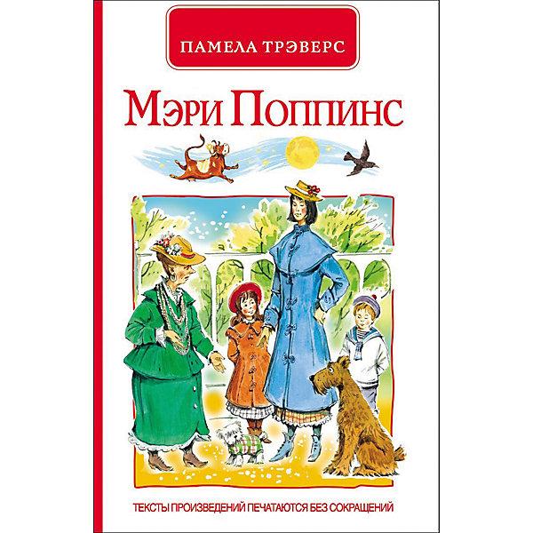 П. Трэверс. Мэри ПоппинсРассказы и повести<br>Характеристики:<br><br>• возраст: от 5 лет;<br>• тип игрушки: книга;<br>• тип: повести и рассказы;<br>• иллюстрации: цветные;<br>• размер: 15х1х22 см;<br>• вес: 240 гр; <br>• автор: П. Трэверс; <br>• перевод: Заходер Б.;<br>• иллюстрации: Челак В.; <br>•количество страниц: 112;<br>• материал: картон, бумага;<br>• издатель: Rosman.<br><br>П. Трэверс. «Мэри Поппинс» – книга небольшого удобного формата с цветными вклейками-иллюстрациями от издательства Росмэн. Она подходит для детей от 5 лет и включает в себя интересную и увлекательную историю.<br><br>Знаменитая сказочная повесть английской писательницы Памелы Трэверс о необыкновенной няне Мэри Поппинс, которая появляется неизвестно откуда и исчезает, когда ей заблагорассудится. Ее любят дети во всех странах мира, ведь она понимает язык зверей и птиц, а когда бывает в хорошем настроении, может даже взлететь под потолок.<br>Классический перевод Бориса Заходера, текст без сокращений. Художник Вадим Челак, член Московского Союза художников.<br><br>Чтение с раннего возраста прививает ребенку усидчивость, умение сосредотачиваться и грамотность, помогает в дальнейшее учебе.<br><br>Книгу  П. Трэверс. «Мэри Поппинс» можно купить в нашем интернет-магазине.<br>Ширина мм: 150; Глубина мм: 10; Высота мм: 220; Вес г: 240; Возраст от месяцев: 60; Возраст до месяцев: 2147483647; Пол: Унисекс; Возраст: Детский; SKU: 7335765;
