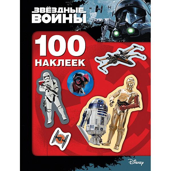 Звездные Войны. 100 наклеек (дроид)Книжки с наклейками<br>Характеристики:<br><br>• возраст: от 3 лет;<br>• тип игрушки: книга;<br>• тип: раскраски, игры, наклейки;<br>• иллюстрации: цветные;<br>• размер: 15х0,2х20 см;<br>• вес: 36  гр; <br>•количество страниц: 8;<br>• материал: картон, бумага;<br>• издатель: Rosman.<br><br>«Звездные Войны. 100 наклеек (дроид). Disney. Star Wars» -  это детская книжка, которая рассчитана для детей от трех лет.  Яркая коллекция из целых 100 наклеек с героями культового фильма «Звездные войны» позволит насладится интересным времяпрепровождением. Теперь наклейками с любимыми героями и самыми крутыми звездными кораблями можно украсить комнату, тетради и игрушки. Книжка особенно понравится детям, увлекающимся этой темой.<br> <br>Книгу «Звездные Войны. 100 наклеек (дроид). Disney. Star Wars» можно купить в нашем интернет-магазине.<br>Ширина мм: 150; Глубина мм: 2; Высота мм: 200; Вес г: 36; Возраст от месяцев: 36; Возраст до месяцев: 2147483647; Пол: Мужской; Возраст: Детский; SKU: 7335842;