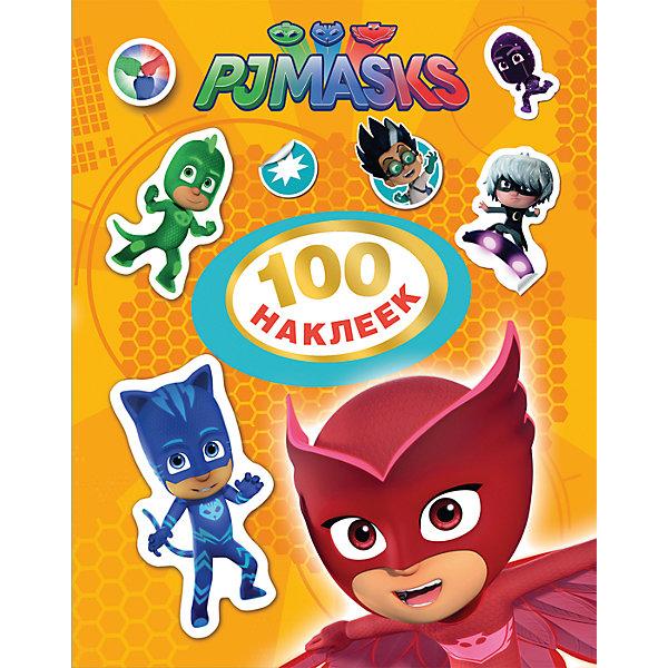 Герои в масках. 100 наклеек (оранжевый)Книжки с наклейками<br>Характеристики:<br><br>• возраст: от 3 лет;<br>• тип игрушки: книга;<br>• тип: раскраски, игры, наклейки;<br>• иллюстрации: цветные;<br>• размер: 15х0,2х20 см;<br>• вес: 33  гр; <br>•количество страниц: 8;<br>• материал: картон, бумага;<br>• издатель: Rosman.<br><br>«Герои в масках. 100 наклеек (оранжевый). Герои в масках» -  это детская книжка, которая рассчитана для детей от трех лет.  Яркая коллекция из целых 100 наклеек с героями мультфильма «Герои в масках»  позволит насладится интересным времяпрепровождением. Теперь наклейками с любимыми героями и самыми крутыми изображениями можно украсить комнату, тетради и игрушки. Книжка особенно понравится детям, увлекающимся этой темой.  В этом альбоме целых сто наклеек.<br> <br>Альбом  «Герои в масках. 100 наклеек (оранжевый). Герои в масках» можно купить в нашем интернет-магазине.<br>Ширина мм: 151; Глубина мм: 1; Высота мм: 202; Вес г: 33; Возраст от месяцев: 36; Возраст до месяцев: 2147483647; Пол: Мужской; Возраст: Детский; SKU: 7335843;
