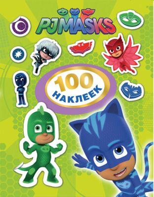 Росмэн Герои в масках. 100 наклеек (зеленый)