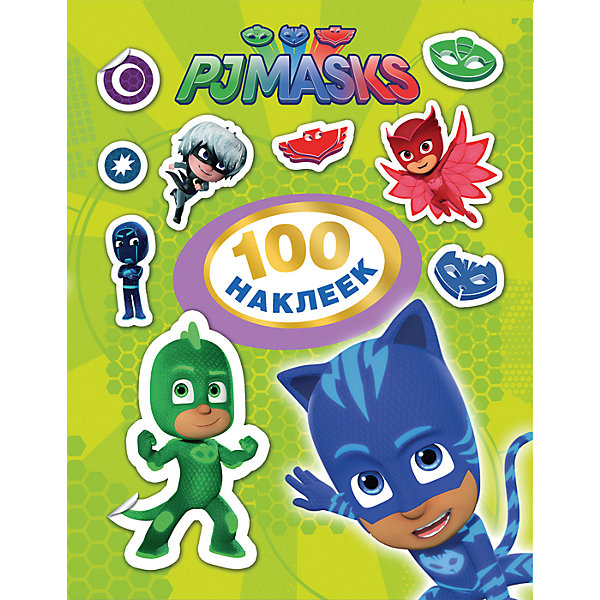 Герои в масках. 100 наклеек (зеленый)Книжки с наклейками<br>Характеристики:<br><br>• возраст: от 3 лет;<br>• тип игрушки: книга;<br>• тип: раскраски, игры, наклейки;<br>• иллюстрации: цветные;<br>• размер: 15х0,2х20 см;<br>• вес: 33  гр; <br>•количество страниц: 8;<br>• материал: картон, бумага;<br>• издатель: Rosman.<br><br>«Герои в масках. 100 наклеек (зеленый). Герои в масках» -  это детская книжка, которая рассчитана для детей от трех лет.  Яркая коллекция из целых 100 наклеек с героями мультфильма «Герои в масках»  позволит насладится интересным времяпрепровождением. Теперь наклейками с любимыми героями и самыми крутыми изображениями можно украсить комнату, тетради и игрушки. Книжка особенно понравится детям, увлекающимся этой темой.  В этом альбоме целых сто наклеек.<br> <br>Альбом  «Герои в масках. 100 наклеек (зеленый). Герои в масках» можно купить в нашем интернет-магазине.<br>Ширина мм: 151; Глубина мм: 1; Высота мм: 202; Вес г: 33; Возраст от месяцев: 36; Возраст до месяцев: 2147483647; Пол: Мужской; Возраст: Детский; SKU: 7335844;