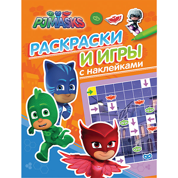 Герои в масках. Раскраски и игры с наклейками (оранжевая)Раскраски для детей<br>Характеристики:<br><br>• возраст: от 0 лет;<br>• тип игрушки: альбом;<br>• тип: раскраски, игры, наклейки;<br>• иллюстрации: цветные;<br>• размер: 21х0,2х27,5 см;<br>• вес: 80 гр; <br>•количество страниц: 12;<br>• материал: картон, бумага;<br>• издатель: Rosman.<br><br>«Герои в масках. Раскраски и игры с наклейками (оранжевая)» -  это альбом  для детей с самого раннего возраста, который понравится девочкам и мальчикам, увлекающимся собиранием наклеек.  Такой альбом поможет собрать целую коллекцию.<br><br>Если ребенок любит приключения, то герои в масках ждут его. Вместе с ними  предстоит найти выход из запутанных лабиринтов, проявить смекалку и разоблачить коварных хулиганов, а также выполнить много увлекательных заданий. А еще малыша ждут яркие наклейки в подарок. Наклейками можно  украсить тетрадку, дневник, открытку, кровать или любой предмет в своей комнате.<br><br>Альбом «Герои в масках. Раскраски и игры с наклейками (оранжевая)» можно купить в нашем интернет-магазине.<br><br>Ширина мм: 210<br>Глубина мм: 2<br>Высота мм: 275<br>Вес г: 80<br>Возраст от месяцев: -2147483648<br>Возраст до месяцев: 2147483647<br>Пол: Мужской<br>Возраст: Детский<br>SKU: 7335870