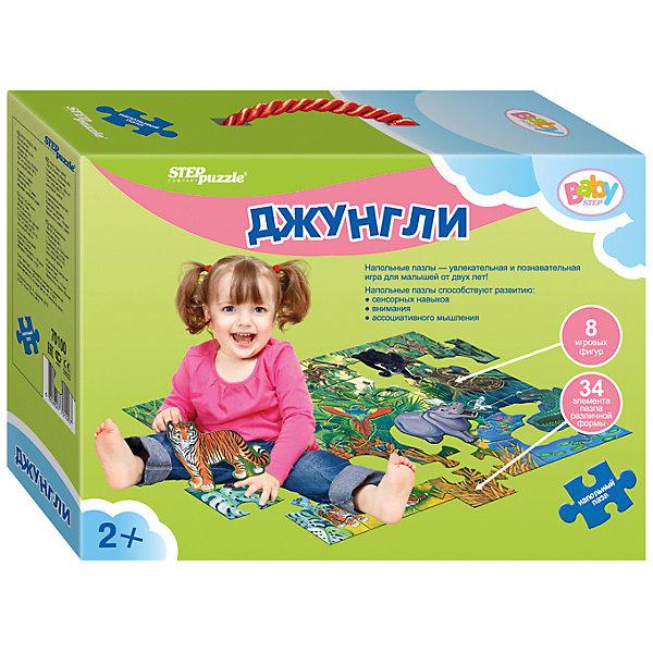 Напольный пазл Step Puzzle Джунгли, 42 элементаКоврики-пазлы<br>Характеристики товара:<br><br>• возраст: от 2 лет;<br>• количество элементов: 8 фигурок и 34 элемента пазла;<br>• материал: картон;<br>• размер собранного пазла: 105х68 см;<br>• упаковка: картонная коробка с ручкой;<br>• размер упаковки: 34х25х10 см;<br>• бренд, страна производства: STEP puzzle, Россия.<br><br>Напольный пазл-мозаика «Джунгли» - это занимательная игра для самых маленьких. Благодаря ей, уже с 2-х лет ваш малыш сможет активно развивать ассоциативное мышление, сенсорику, внимательность. <br> <br>Большой напольный пазл-мозайка включает в себя 8 фигурок диких животных и 34 элементов картины. Сделан из прочных и качественных, нетоксичных и гипоаллергенных материалов.<br><br>Ваш малыш сможет познакомиться с такими тропическими животными, как тигр, пантера, крокодил, бегемот и многие другие.<br><br>Пазл упакован в картонную коробку с изображением основной картинки, на которую удобно ориентироваться при сборке. Пазл можно сибирать на полу.<br><br>Напольный пазл-мозаика «Джунгли», 42 элемента можно купить в нашем интернет-магазине.<br><br>Ширина мм: 340<br>Глубина мм: 250<br>Высота мм: 100<br>Вес г: 1325<br>Возраст от месяцев: 24<br>Возраст до месяцев: 2147483647<br>Пол: Унисекс<br>Возраст: Детский<br>SKU: 7338301