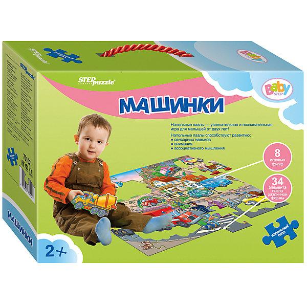 Напольный пазл Step Puzzle Машинки, 42 элементаКоврики-пазлы<br>Характеристики товара:<br><br>• возраст: от 2 лет;<br>• количество элементов: 8 фигурок и 34 элемента пазла;<br>• материал: картон;<br>• размер собранного пазла: 105х68 см;<br>• упаковка: картонная коробка с ручкой;<br>• размер упаковки: 34х25х10 см;<br>• бренд, страна производства: STEP puzzle, Россия.<br><br>Напольный пазл-мозаика «Машинки» - это занимательная игра для самых маленьких. Благодаря ей, уже с 2-х лет ваш малыш сможет активно развивать ассоциативное мышление, сенсорику, внимательность. <br> <br>Большой напольный пазл-мозайка включает в себя 8 фигурок машинок и 34 элемента картины. Сделан из прочных и качественных, нетоксичных и гипоаллергенных материалов.<br><br>Ваш малыш сможет познакомиться с различными видами транспорта, а также увеличить свой словарный запас.<br><br>Пазл упакован в картонную коробку с изображением основной картинки, на которую удобно ориентироваться при сборке. Пазл можно сибирать на полу.<br><br>Напольный пазл-мозаика «Машинки», 8 фигурок и 34 элемента пазла можно купить в нашем интернет-магазине.<br>Ширина мм: 340; Глубина мм: 250; Высота мм: 100; Вес г: 1325; Возраст от месяцев: 24; Возраст до месяцев: 2147483647; Пол: Мужской; Возраст: Детский; SKU: 7338303;