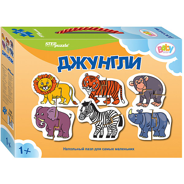 Напольный пазл 6 в 1 Step Puzzle Джунгли, по 2 элемента на каждую картинкуКоврики-пазлы<br>Характеристики товара:<br><br>• возраст: от 1 года;<br>• комплект: 6 пазлов по 2 элемента;<br>• материал: картон;<br>• размер 1 собранного пазла: 34х34 см;<br>• упаковка: картонная коробка с ручкой;<br>• размер упаковки: 24,5х17х5 см;<br>• бренд, страна производства: STEP puzzle, Россия.<br><br>Напольный пазл-мозаика «Джунгли» станет отличной развивающей игрушкой для малыша. В комплект входят 6 пазлов по 2 элемента каждый, с изображением льва, тигра, обезьяны, слона и бегемота. Все детали пазла яркие, красочные, а главное – крупные. <br><br>Собирая детали пазла, малыш познакомится с различными дикими животными, увидит как они выглядят и увеличит свой словарный запас. Играя с таким пазлом-мозайкой, малыш сможет развивать моторику рук и тактильное восприятие.<br><br>Пазл упакован в картонную коробку с изображением основной картинки, на которую удобно ориентироваться при сборке. Пазл сделан из прочных и качественных, нетоксичных и гипоаллергенных материалов.<br><br>Напольный пазл-мозаика «Джунгли», набор 6 пазлов можно купить в нашем интернет-магазине.<br><br>Ширина мм: 240<br>Глубина мм: 170<br>Высота мм: 50<br>Вес г: 200<br>Возраст от месяцев: 12<br>Возраст до месяцев: 2147483647<br>Пол: Унисекс<br>Возраст: Детский<br>SKU: 7338309