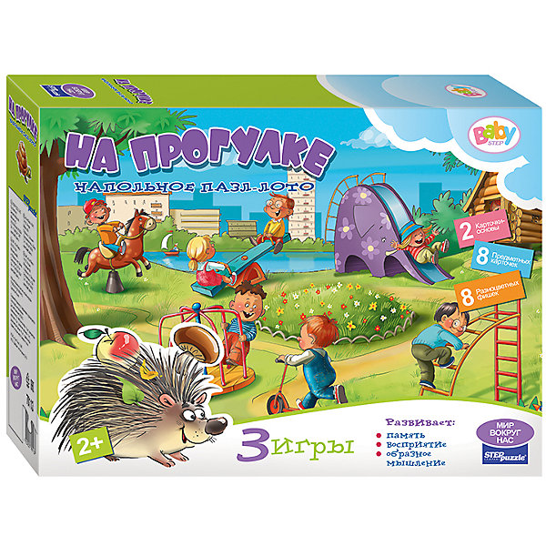 Напольный пазл-лото Step Puzzle На прогулке, 8 элементовКоврики-пазлы<br>Характеристики товара:<br><br>• возраст: от 1 года;<br>• комплект: 2 карточки-основы, 8 предметных карточек, сюжетная картинка, 8 фишек;<br>• материал: картон;<br>• размер собранной картинки: 105х68 см;<br>• упаковка: картонная коробка;<br>• размер упаковки: 34х25х10 см;<br>• бренд, страна производства: STEP puzzle, Россия.<br><br>Напольное пазл-лото «На прогулке» представляет собой набор их 3 больших сюжетных картинок, которые необходимо собрать из 8 элементов. Каждая картинка - отдельная игра со своими правилами. <br><br>В первой игре - Найди предметы - малыш должен подобрать соответствующие карточки к большой картинке и рассказать, что потерялось. <br>Вторая игра - Что изменилось? - наглядно расскажет малышу о различиях. <br>А в третьем игровом задании - Отвечай-ка! - ребенку предстоит ответить на различные вопросы, используя сюжетную картинку и карточки. <br><br>Детали пазла выполнены из плотного картона, ребенку очень удобно с ними работать благодаря крупному размеру. Игра развивает логическое мышление и память.<br><br>Напольное пазл-лото «На прогулке», игру 3 в 1 можно купить в нашем интернет-магазине.<br><br>Ширина мм: 340<br>Глубина мм: 250<br>Высота мм: 100<br>Вес г: 700<br>Возраст от месяцев: 24<br>Возраст до месяцев: 2147483647<br>Пол: Унисекс<br>Возраст: Детский<br>SKU: 7338314