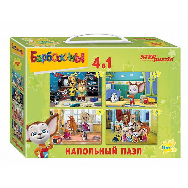 Напольный пазл 4 в 1 Step Puzzle Барбоскины, 4/6/8/12 элементовКоврики-пазлы<br>Характеристики товара:<br><br>• возраст: от 1 года;<br>• комплект: 4 пазла;<br>• количество элементов: 30 шт.;<br>• материал: картон;<br>• размер 1 собранного пазла: 23х16 см.;<br>• упаковка: картонная коробка с ручкой;<br>• размер упаковки: 28х20х6 см;<br>• бренд, страна производства: STEP puzzle, Россия.<br><br>Напольный пазл-мозаика «Барбоскины» станет отличной развивающей игрушкой для малыша. Играя с таким пазлом-мозайкой, малыш сможет развивать моторику рук и тактильное восприятие.<br><br>В комплект входят 4 пазла с изображением всеми любимых главных героев из одноименного мульфильма. Все детали пазла яркие, красочные, а главное – крупные. <br><br>Пазл упакован в картонную коробку с изображением основной картинки, на которую удобно ориентироваться при сборке. Пазл сделан из прочных и качественных, нетоксичных и гипоаллергенных материалов.<br><br>Напольный пазл-мозаика «Барбоскины», набор 4 пазла можно купить в нашем интернет-магазине.<br>Ширина мм: 280; Глубина мм: 200; Высота мм: 60; Вес г: 384; Возраст от месяцев: 12; Возраст до месяцев: 2147483647; Пол: Унисекс; Возраст: Детский; SKU: 7338319;